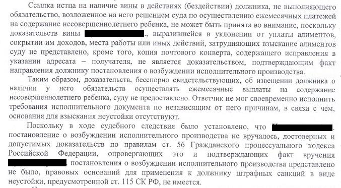 besspornoe-vziskanie-shtrafa-mozhet-proizvoditsya