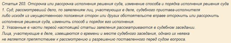 цитата 5.jpg