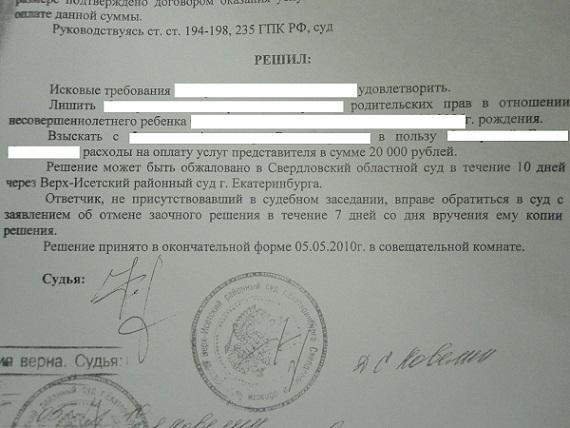 Апк рф отложение судебного заседания