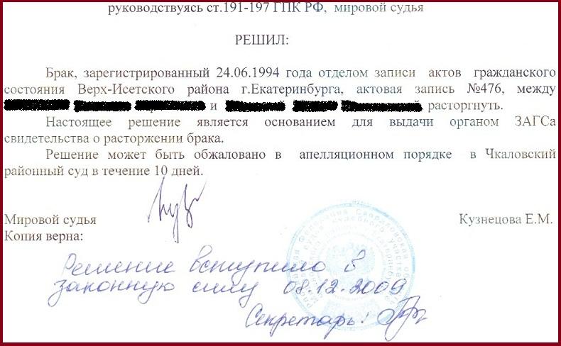 История Артемов 10-11 Класс Учебник