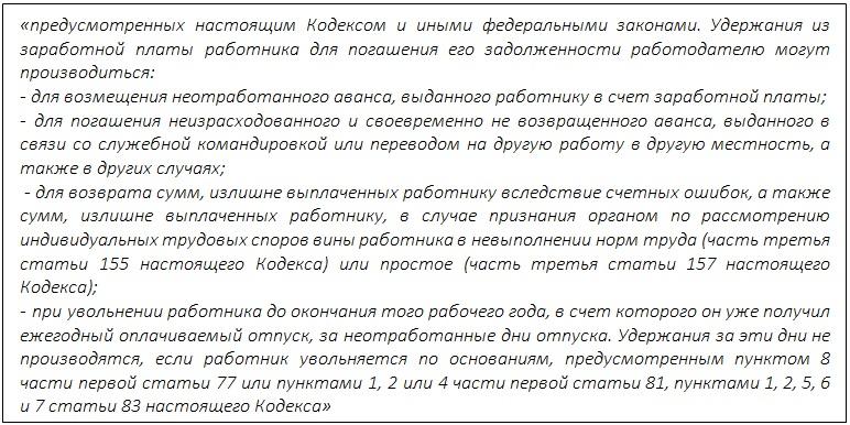 ремонта статья 303 тк рф школы как социального