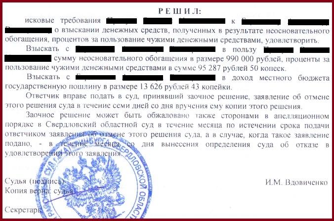 Журнал «Юридический мир» Прекращение агентского договора