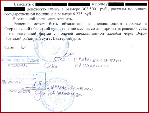 Юридическая консультация в Екатеринбурге