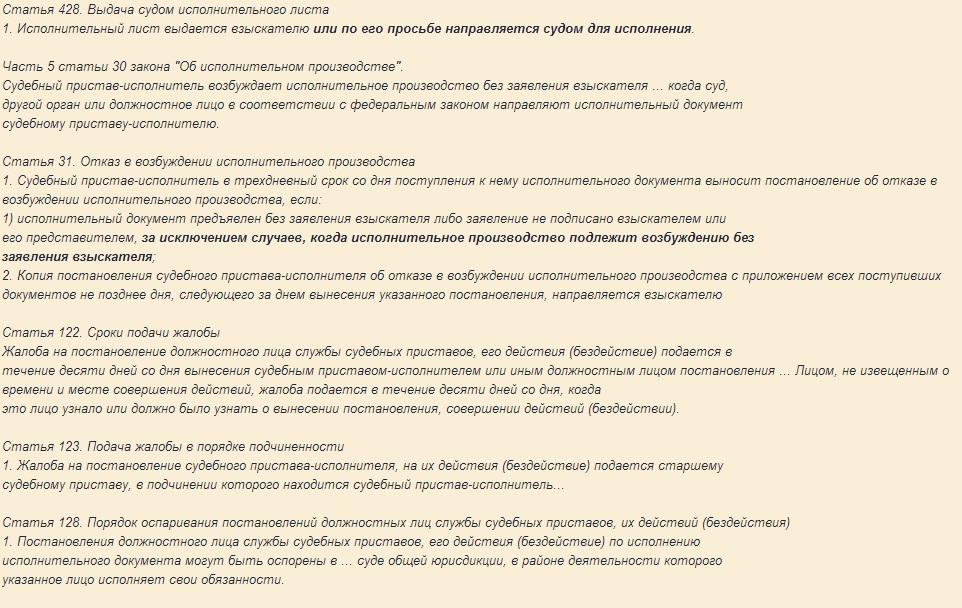 Азия кредит санкт петербург адреса офисов телефоны