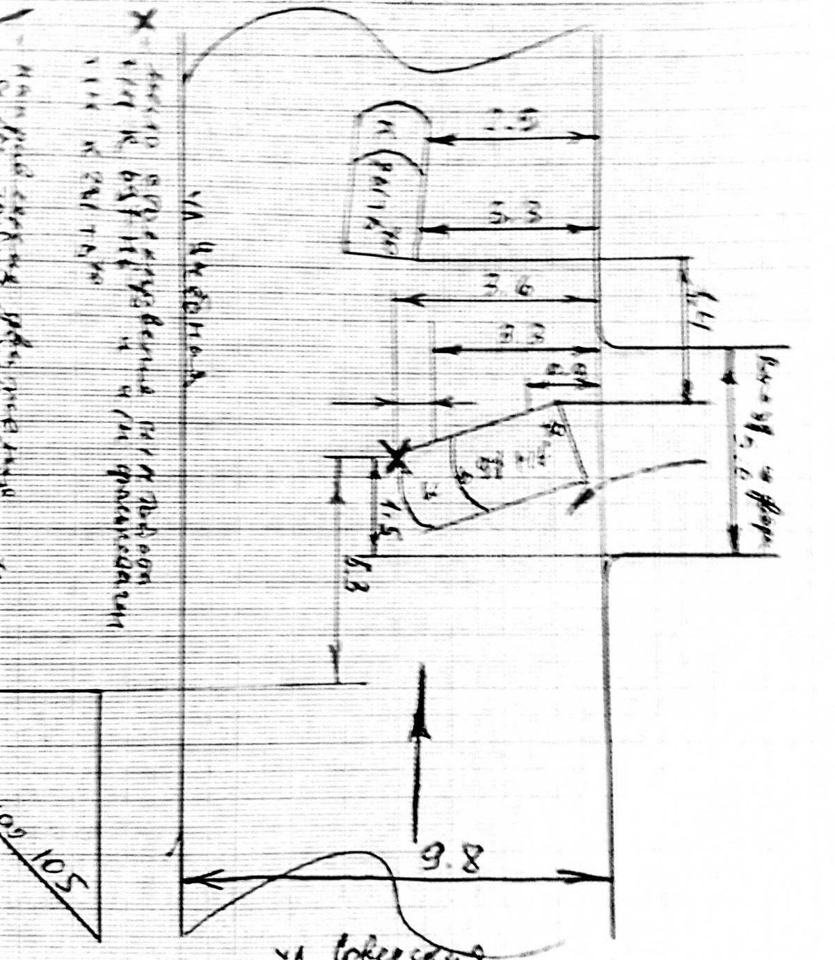 Схема ДТП.jpg